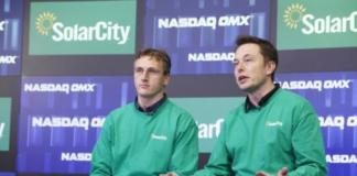 Линдон Рив и Илон Маск
