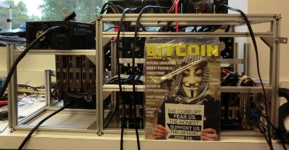Обложка Bitcoin Magazine