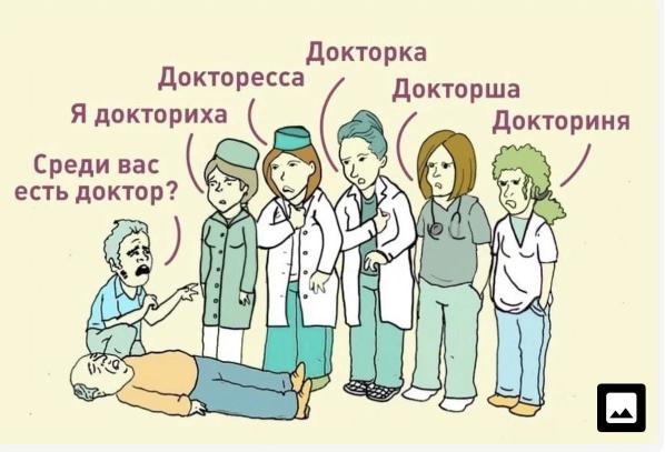 Ситуация)))